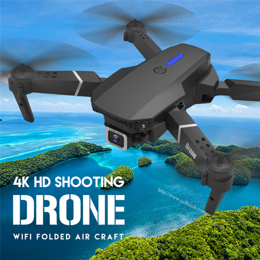 2020 Cheap High Quality Mini E525 4K HD Drone Camera  Toy Drone Fly Spy Drone Camera Smart Wireless Wifi Drone UAV Factory