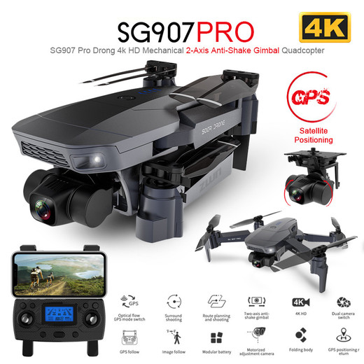 Csftech  SG907 PRO SG901 GPS Drone with 2 Axis Gimbal Camera 4K HD 5G Wifi Wide Angle FPV Optical Flow RC Quadcopter Dron vs SG906 5G GPS UAV