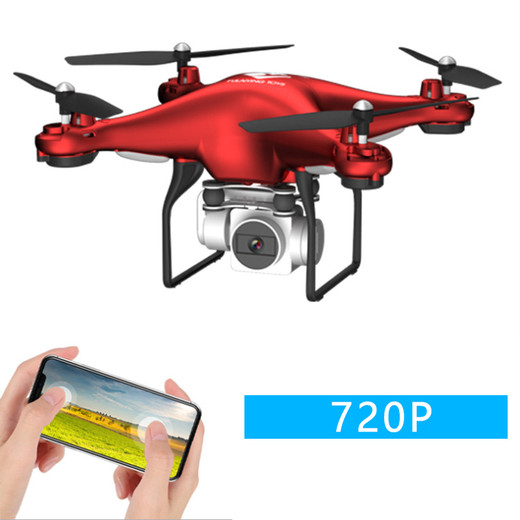 Csfhtech X52 Drone HD 1080PWifi transmission fpv quadcopter PTZ high pressure stable height Rc helicopter drone camera drones